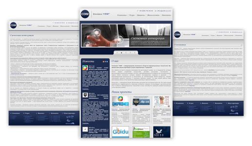 Міжнародна компанія в галузі інформаційних технологій