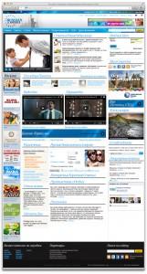 Інформаційний портал