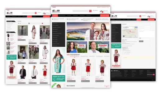 Сайт швейной фабрики во Львове