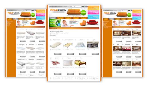 Сайт Мебельного магазина г.Львов