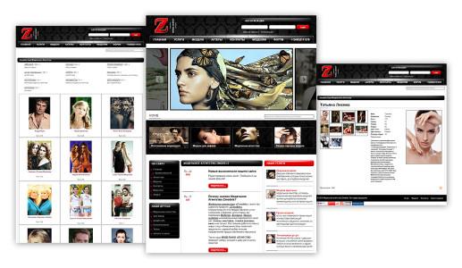 Дизайн сайта агентства «Zmodels»