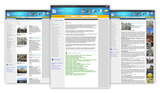 Разработка интернет каталога Отелей